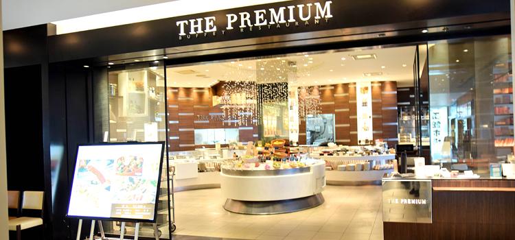 premium_03