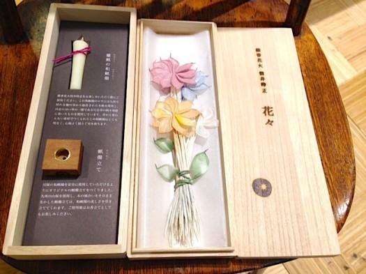 http://mint-kobe.jp/wp/wp-content/uploads/2014/07/image8-525x393.jpeg