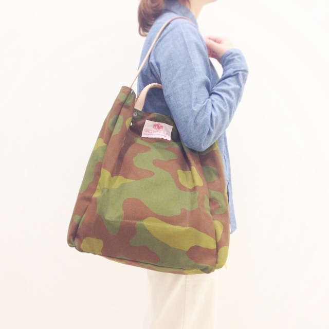 Bag n noun italian camo for Is floor a noun