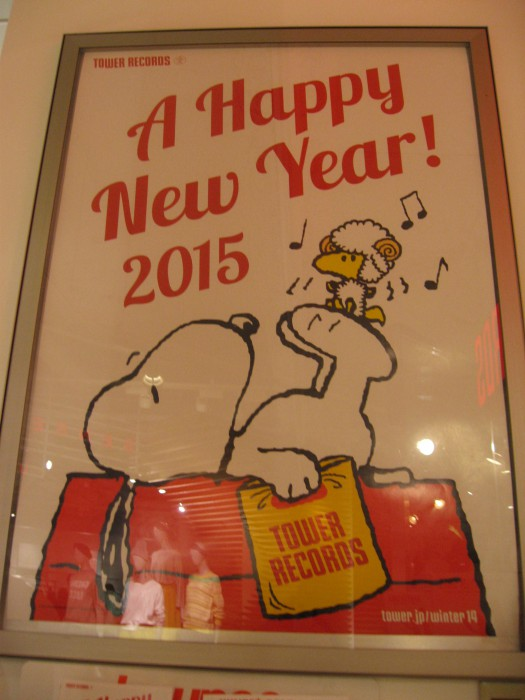 A HAPPY NEW YEAR2015