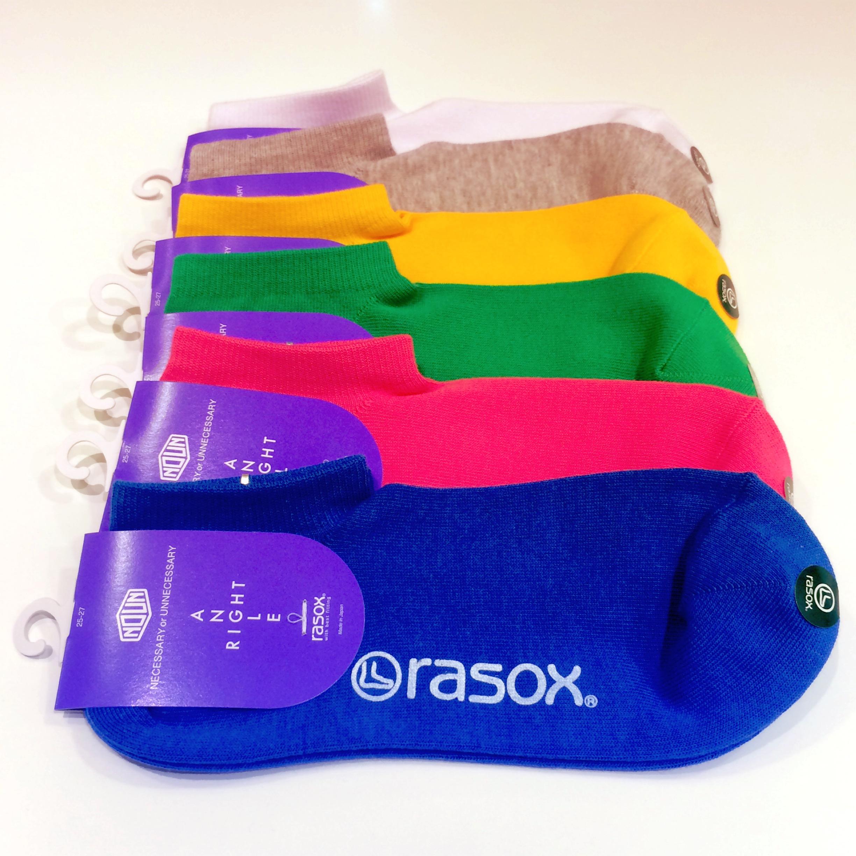 Bag n noun ankle rasox for Is floor a noun