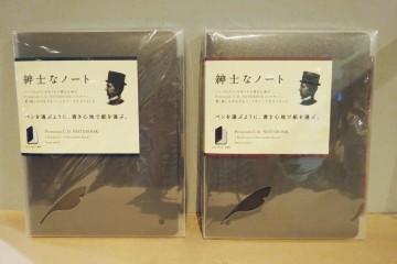 A5サイズ ¥2,500+tax