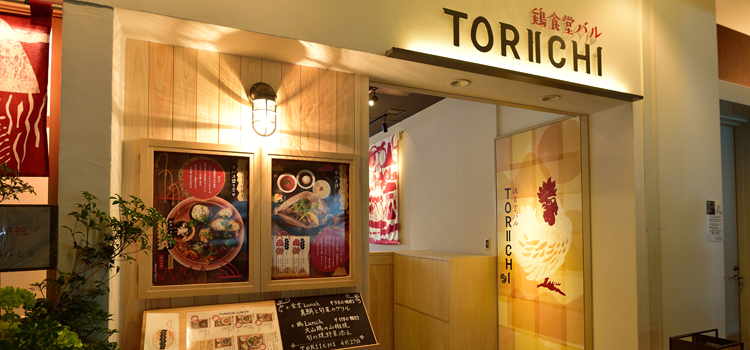 toriichi_02