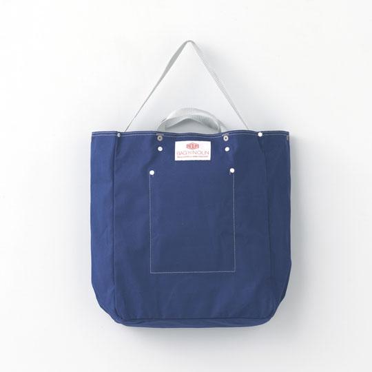 Bag n noun toolbag for Is floor a noun