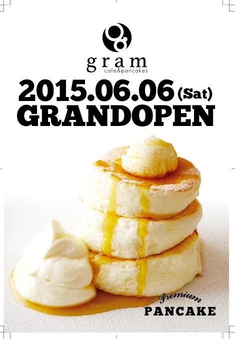 gram5