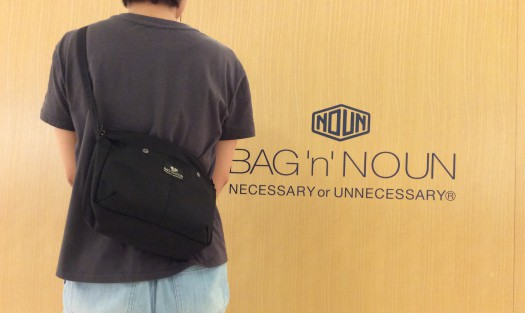 Bag n noun pochette black for Is floor a noun