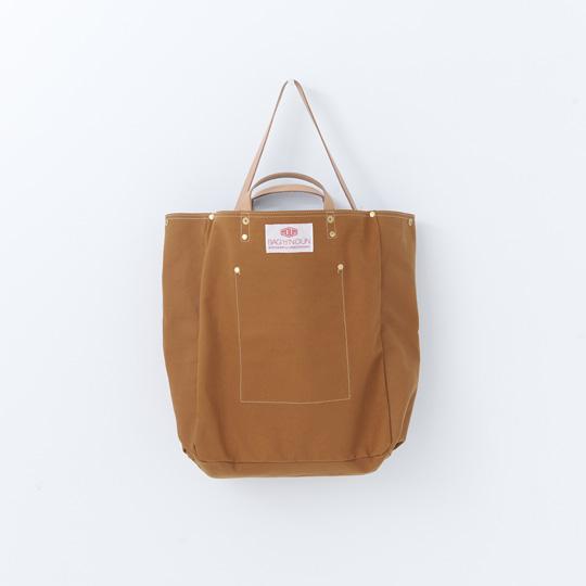 Bag n noun toolbag gold for Is floor a noun