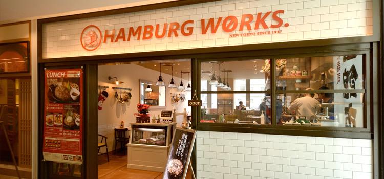 hamburg_02
