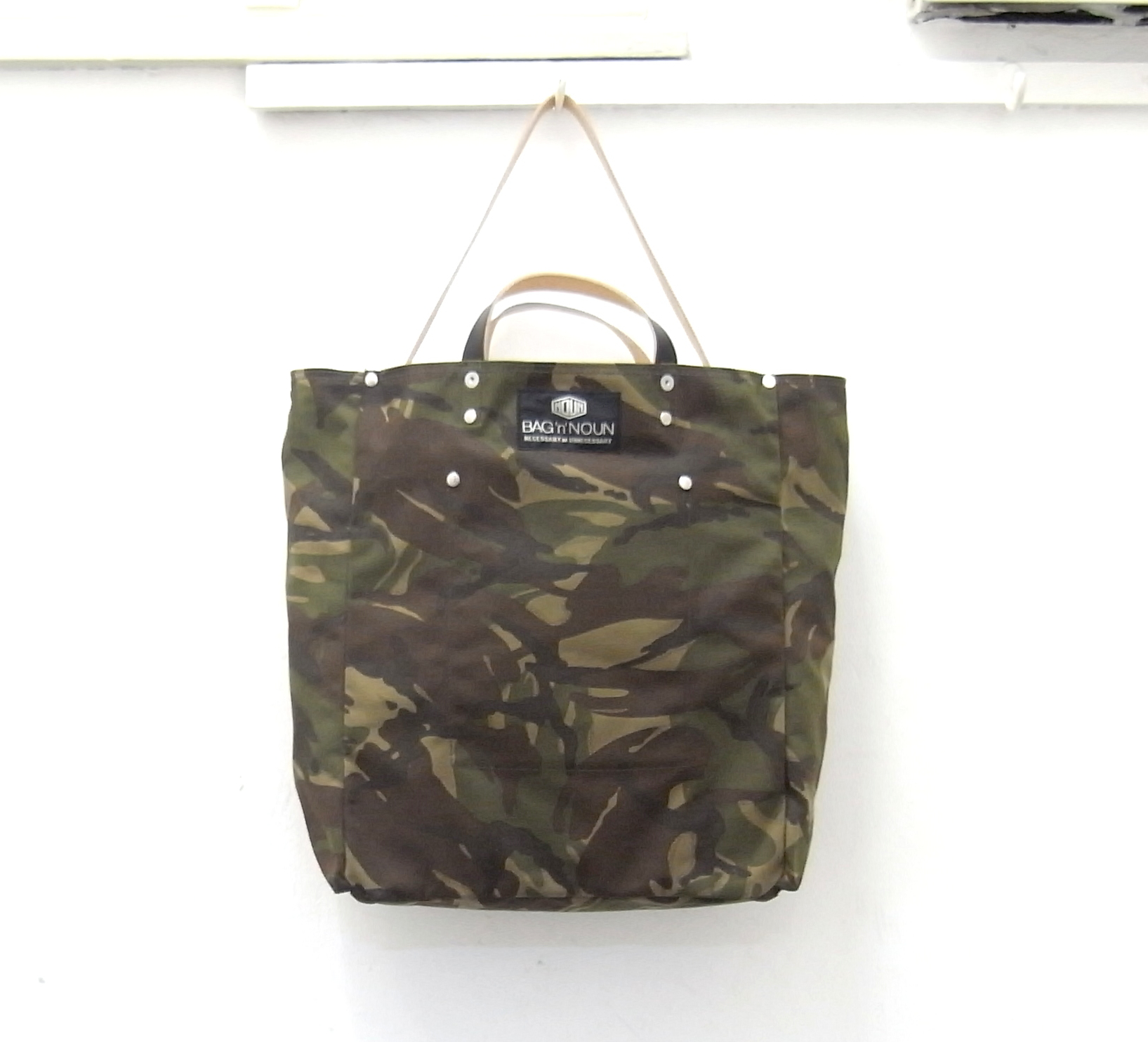 Bag n noun toolbag british camo for Is floor a noun
