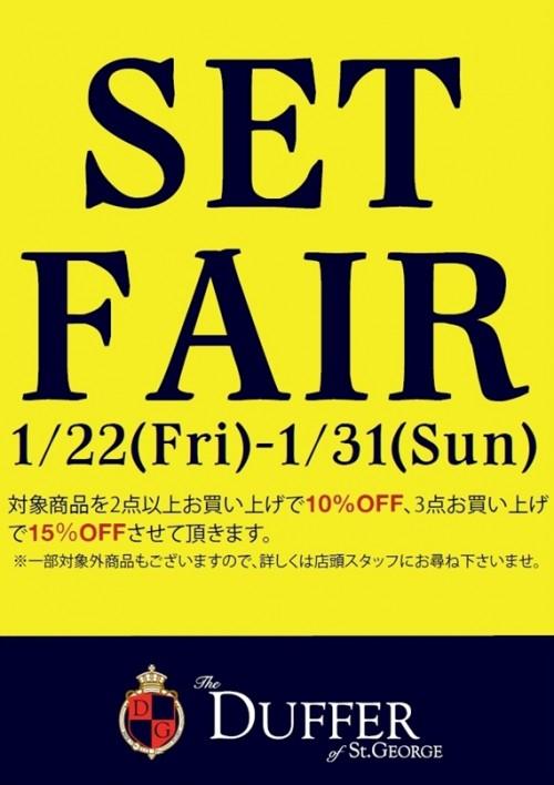 SET-FAIR-500x708