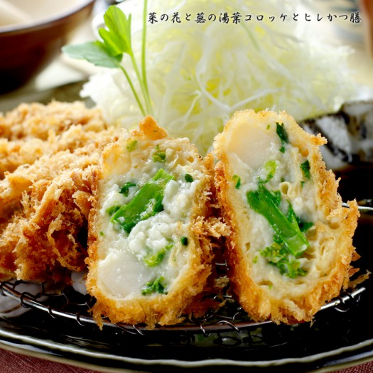 【季節限定】菜の花と蕪の湯葉コロッケとヒレかつ膳 1,560円