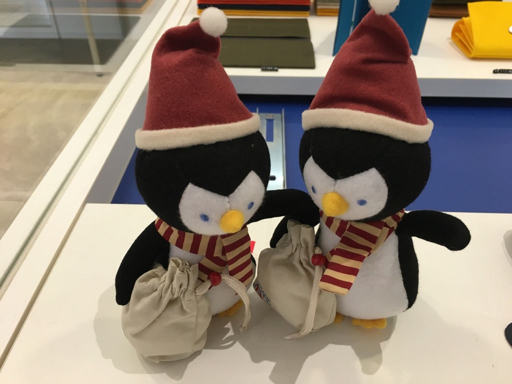 Bag n noun stuffed penguin for Is floor a noun