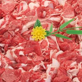 切り込み肉