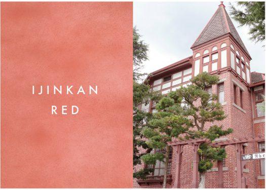 Ijinkan_red