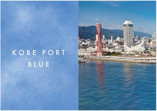 Kobe_port
