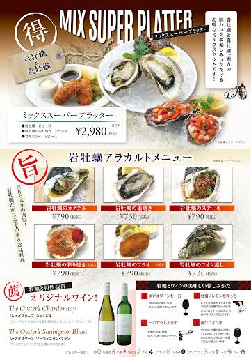 201605西日本GOSTキャナルROCKFM-02[1]