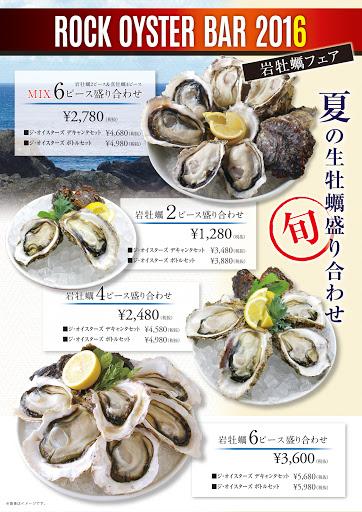 201605西日本GOSTキャナルROCKFM-03[1]