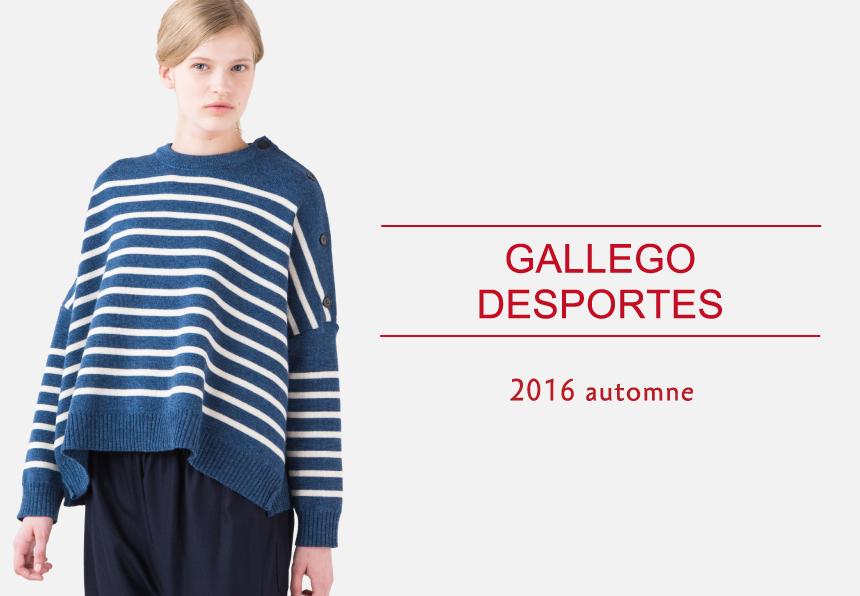 gallego-hp-main