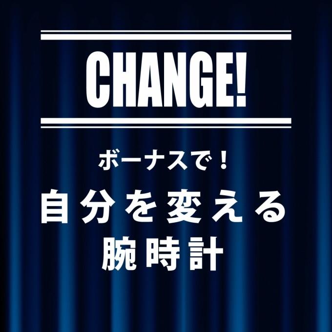 20161126055907_image
