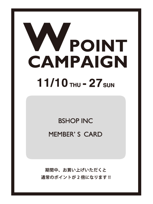 wpoint-cp-hp-main