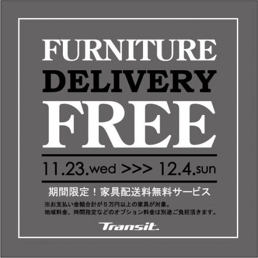 free-525x525