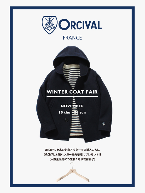orcival-fair-201611-main-hp