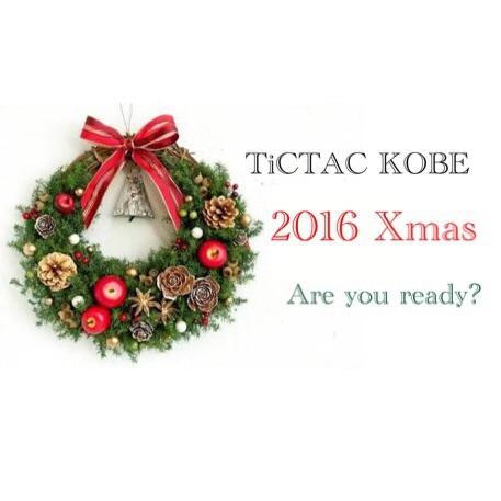 20161222050213_image