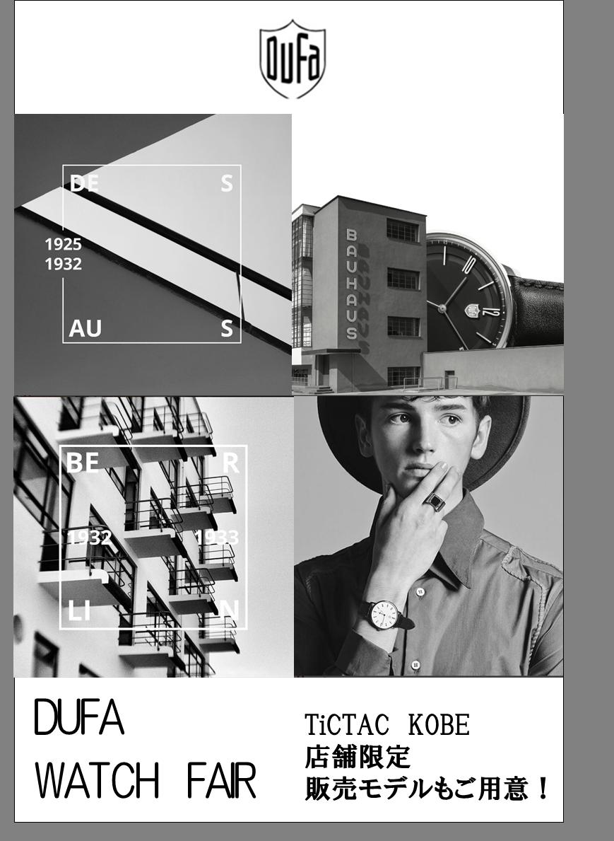 DUFA01
