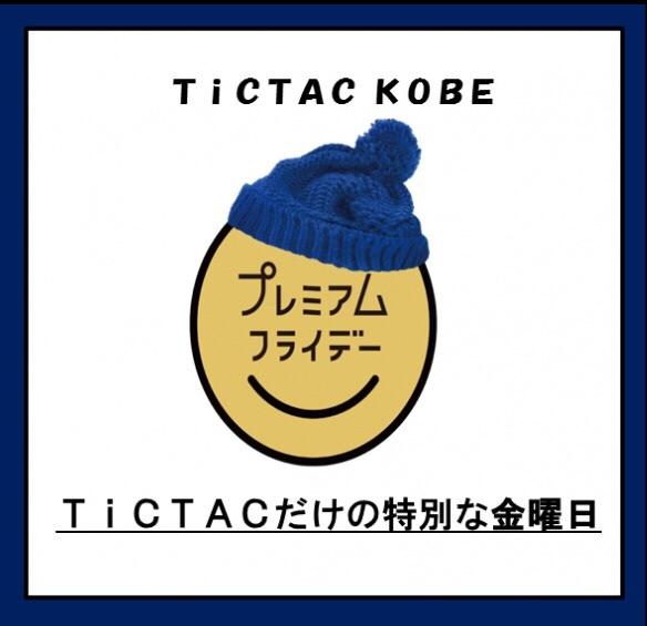 20170223193217_image