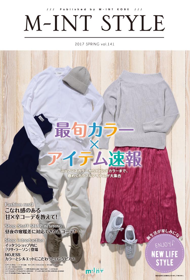 style_750×1103