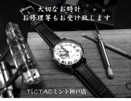 20170318111437_image