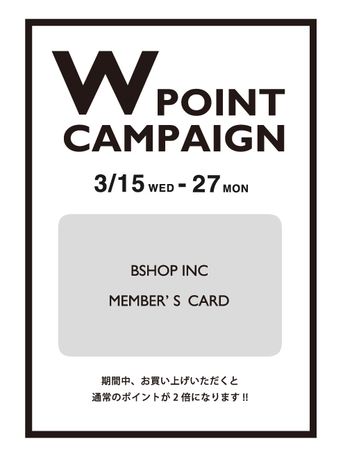 WPOINT-CP-hp-main1