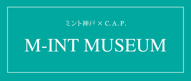 m-intmuseum