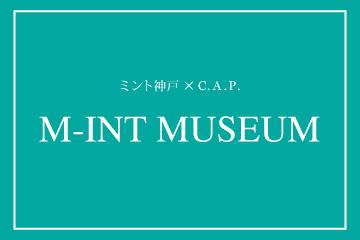m-intmuseum_eye