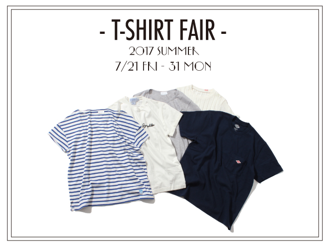 Tshirt-fair-hp-main