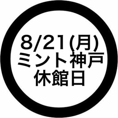 20170820122009_image