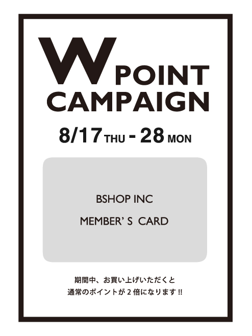 WPOINT-CP-hp-main2