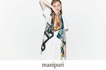 manipuri-more-hp-main (1)