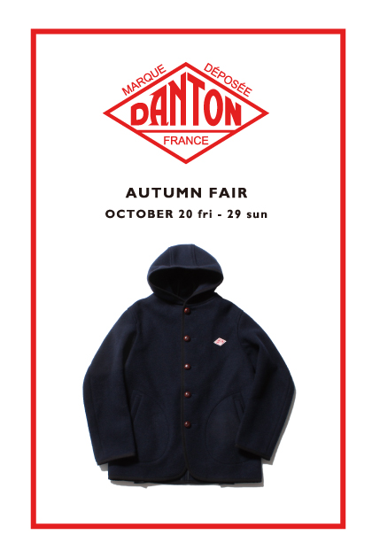danton-fair-news-main