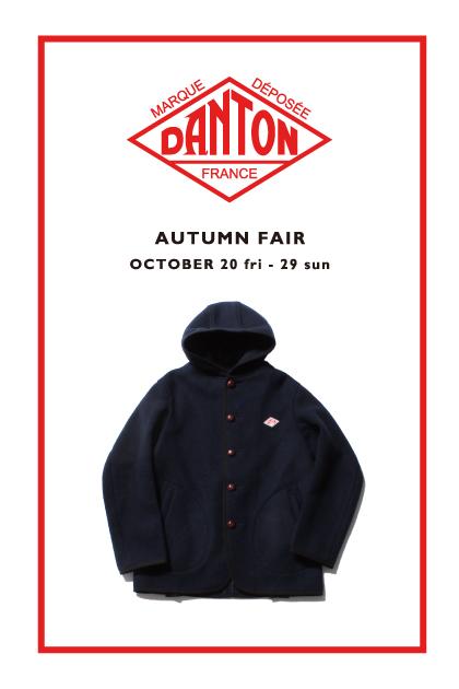 danton-fair-news-main