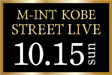 streetlive1015_eye