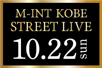 streetlive1022_eye