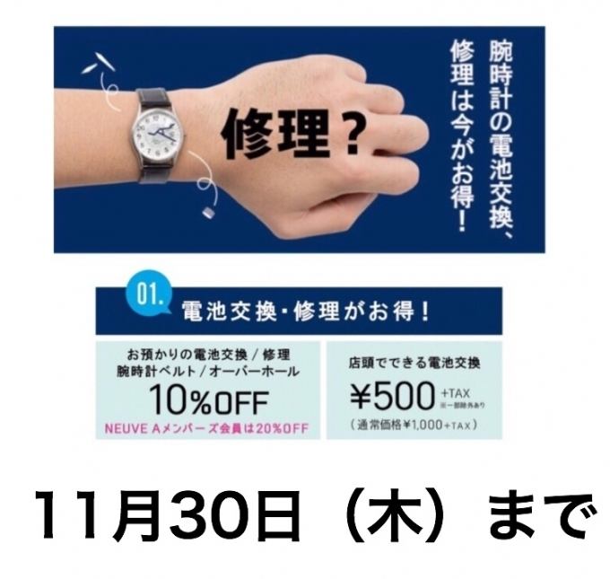 1400b161-24a8-4a6f-9ab3-69eeccdbf105