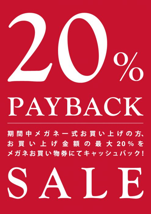 A1-_20%PAYBACK_(297x420)