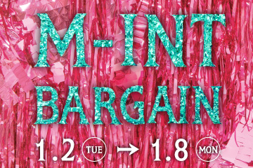 mint_bargain_eye