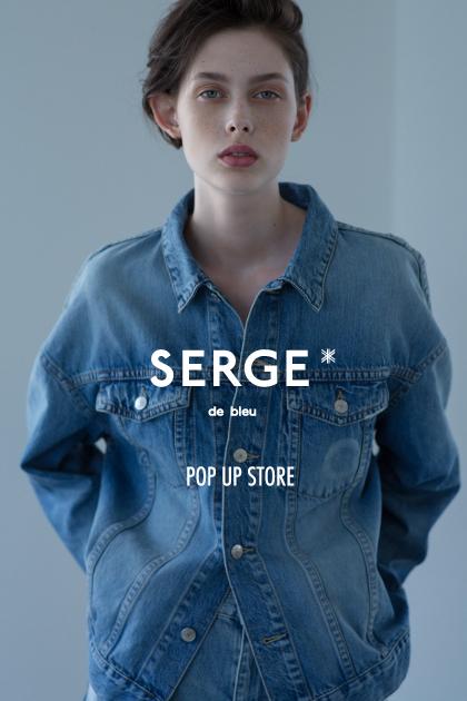 serge-more-main