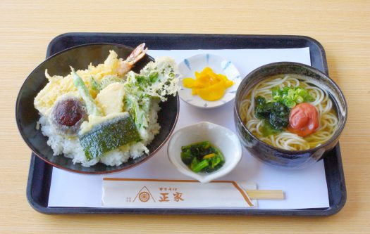 春の旬彩天丼 1,080円