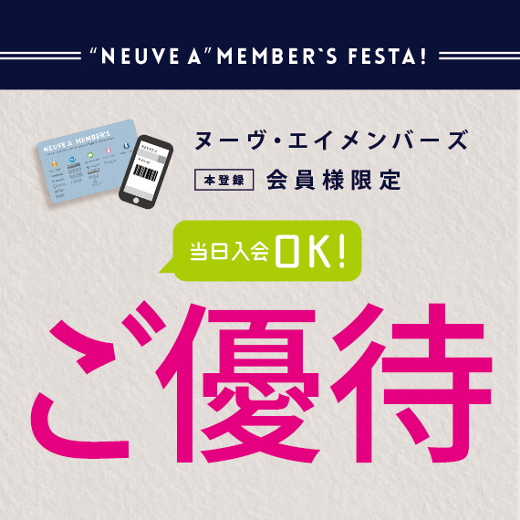 na_festa201803_yutai-02