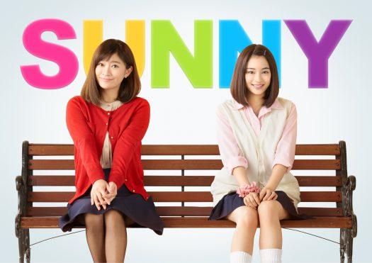 SUNNY_teaser_0330_teaser_pub_001