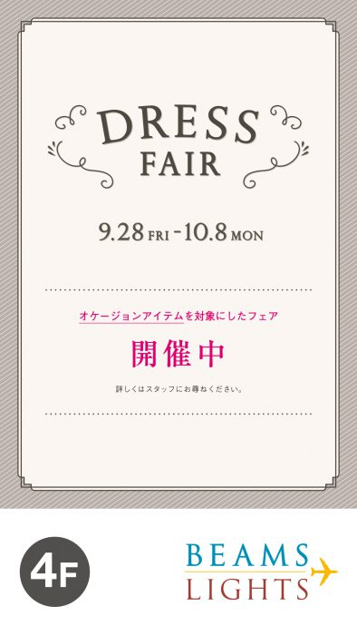 dressfair_LKB
